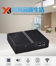 赛扬微型电脑X17/网络终端机/迷你小电脑主机瘦客户机支持WIN7