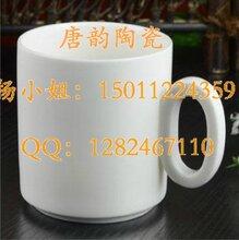 家用欧式水具定做-陶瓷马克杯-陶瓷杯子-陶瓷茶杯带盖-唐山骨瓷餐具-特美刻杯子定做