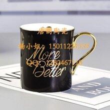 陶瓷杯子定做-骨瓷办公三件套-高档礼品杯子-陶瓷马克杯-陶瓷办公茶杯-咖啡杯