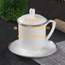 陶瓷茶杯三件套-定制杯子厂家-骨瓷咖啡杯-高档礼品杯子-陶瓷马克杯-广告水杯-陶瓷杯子