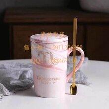 马克杯定制-陶瓷茶杯三件套-陶瓷杯子-骨瓷咖啡杯-陶瓷广告杯-咖啡杯定做-高档礼品杯子