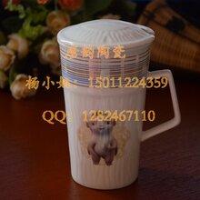 陶瓷杯子定做-陶瓷广告杯-陶瓷茶杯套装-咖啡杯定做-陶瓷马克杯-高档礼品杯子-陶瓷水杯