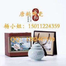 北京陶瓷定做,陶瓷藝術盤,陶瓷茶葉罐,定做陶瓷酒瓶