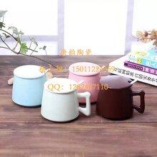 陶瓷茶杯带盖-咖啡杯定做-骨瓷马克杯-陶瓷广告杯-陶瓷杯子定制-特美刻保温杯-保温杯