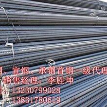 钢筋螺纹钢线材盘螺一级代理商图片