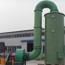可循环水废气处理净化塔/酸雾废气塔/PP废气塔