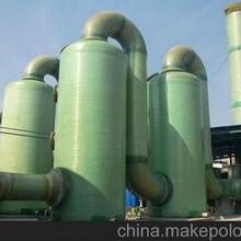 環保設備水噴淋塔廢氣酸霧凈化塔洗滌塔—河北圖片
