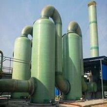玻璃鋼脫硫塔//磚廠脫硫塔廠家專業生產圖片
