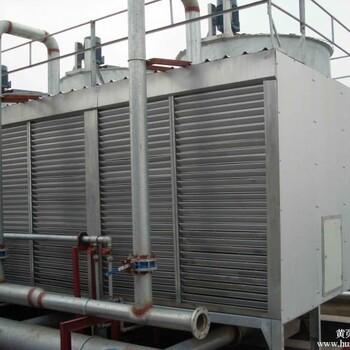 冷却塔、节能冷却塔、冷却塔节能改造、不用电