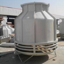 专业生产厂家,玻璃钢冷却塔,量大从优,圆型冷却塔图片