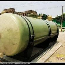 車載運輸罐—玻璃鋼材質—玻璃鋼罐圖片