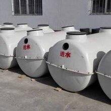 工地专用玻璃钢化粪池10立方家用环保无渗透化粪池厂家