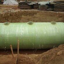 玻璃钢缠绕化粪池生活污水的设备-50立方化粪池价格