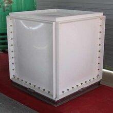 玻璃钢承压水箱价格/消防水箱玻璃钢材质/耐腐蚀