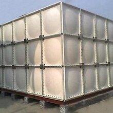 组装式承压水箱/玻璃钢保温水箱生产厂家