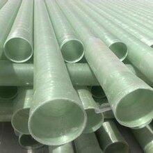 国内质量认证的专业玻璃钢管道,管件生产厂家图片