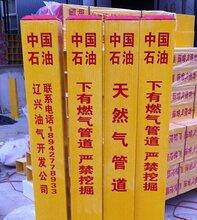 优质性价比高的玻璃钢标志桩专业生产厂家图片