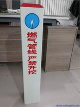 管道地埋警示桩/标志桩地埋深度/光缆警示桩图片
