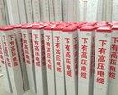 玻璃钢标志桩应用于农田警示桩/管线标志桩图片