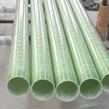 玻璃钢管道专用于排水工程—夹砂排水管价格