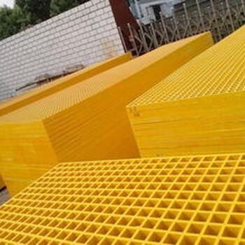 玻璃钢模塑格栅是经树脂和玻璃纤维复合板
