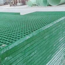 洗车房漏水地板/拼接格栅/玻璃钢盖板销售厂家