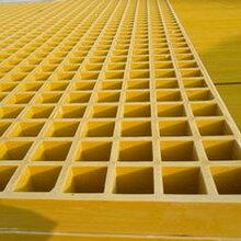 业生产玻璃钢格栅,养殖厂格栅,污水处理厂格栅规格图片
