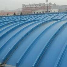 玻璃钢污水池盖板、污水池玻璃钢盖板生产厂家图片