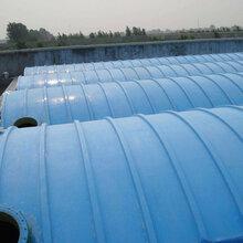 直销玻璃钢污水池弧形盖板,环保污水池集气罩供应厂家