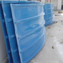 玻璃钢防雨罩/玻璃钢污水池盖板/拱形弧形形状