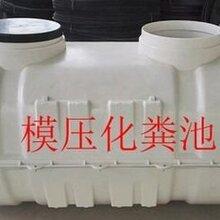 农村模压玻璃钢化粪池,玻璃钢贮运罐供应商