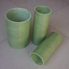 衡水玻璃钢厂家出产优质玻璃钢管,量大从优图片
