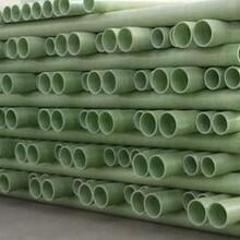 玻璃钢管厂家_mpp双壁波纹管玻璃钢管口径定做图片