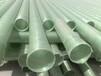 玻璃鋼管道,夾砂工藝管多錢一米,河北