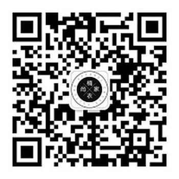 楠尚衣家一手直供货源潮流服饰网络免费代理