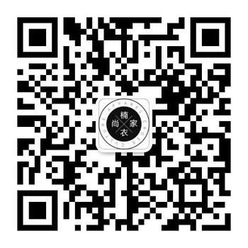 楠尚衣家外贸服饰推荐彪马PUMA九分哈伦裤欢迎购买代理