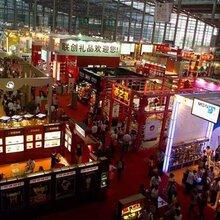 2021新零售展2021上海新零售展2021微商展上海微商展电商展