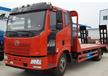 解放挖机拖车,平板运输车厂家直销可分期