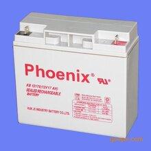 凤凰蓄电池PhoenixKB1217012V17AH免维护蓄电池正品包邮保三年