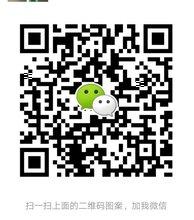 杭州市公司注册联系电话
