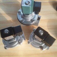 上海直角式电磁脉冲阀喷吹阀除尘器配件直通阀1.5寸阀图片