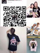 男女装YP原单店海外代购广州十三行便宜时尚潮流欧美国际大牌