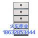 檔案密集柜已經成為常見的辦公家具