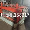 泊头顺昌通高质量全自动840型琉璃瓦压瓦机价格与厂家