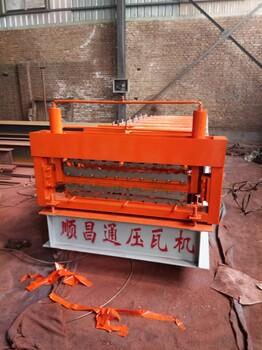 泊头顺昌通出售新型全自动双层900/910彩钢压瓦机压瓦机厂家压瓦机价格