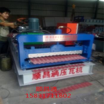 全自动860/850双层彩钢压瓦机设备压瓦机价格