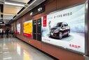 上海地鐵廣告電話多少地鐵廣告優勢是什么圖片