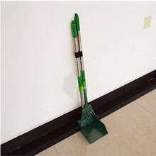 廊坊出口寵物用品寵物清潔工具伸縮桿狗狗拾便器圖片