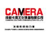成都视频制作公司:企业宣传片丨微电影丨课程视频制作丨活动录像丨MV等视频制作