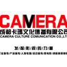 电商短视频产品宣传视频操作演示视频